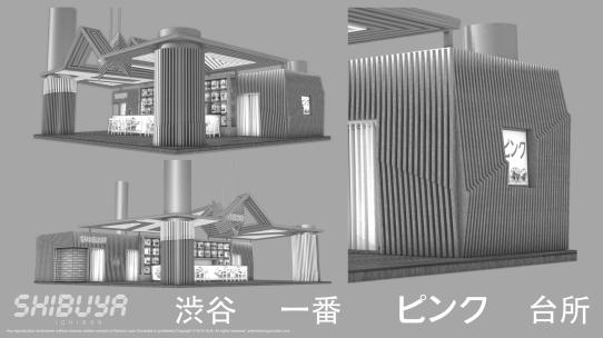 shibuya_concept_bn_web_img_06