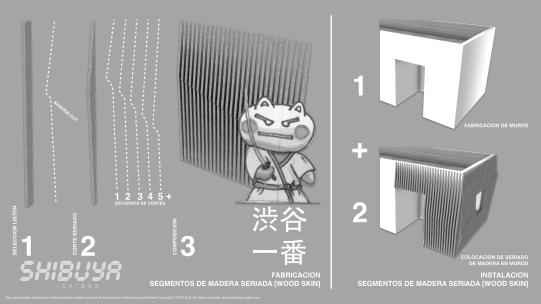 shibuya_concept_bn_web_img_07