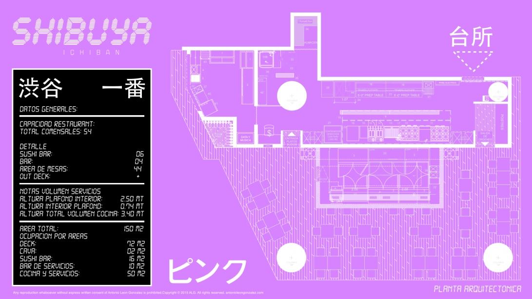 shibuya_basic_concept_presentation [02].005