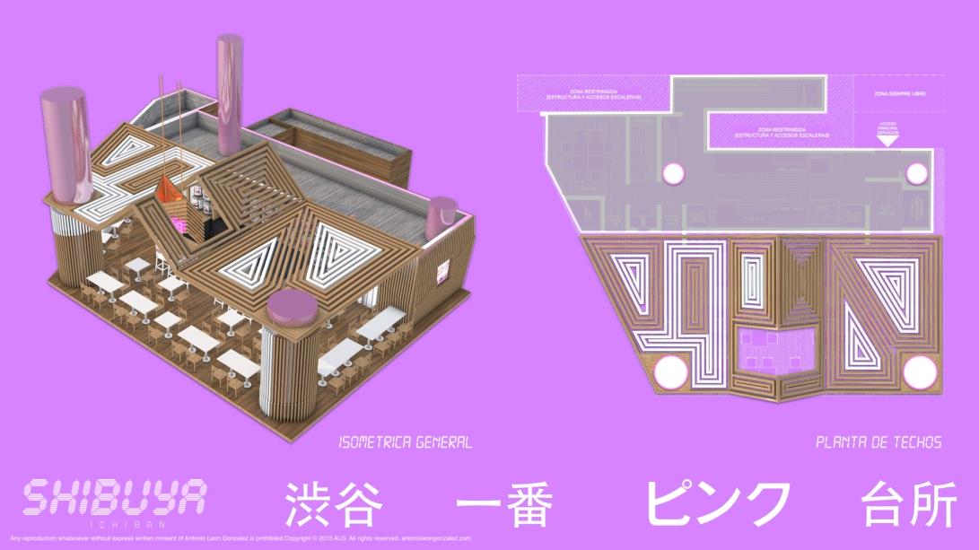 shibuya_basic_concept_presentation [02].006