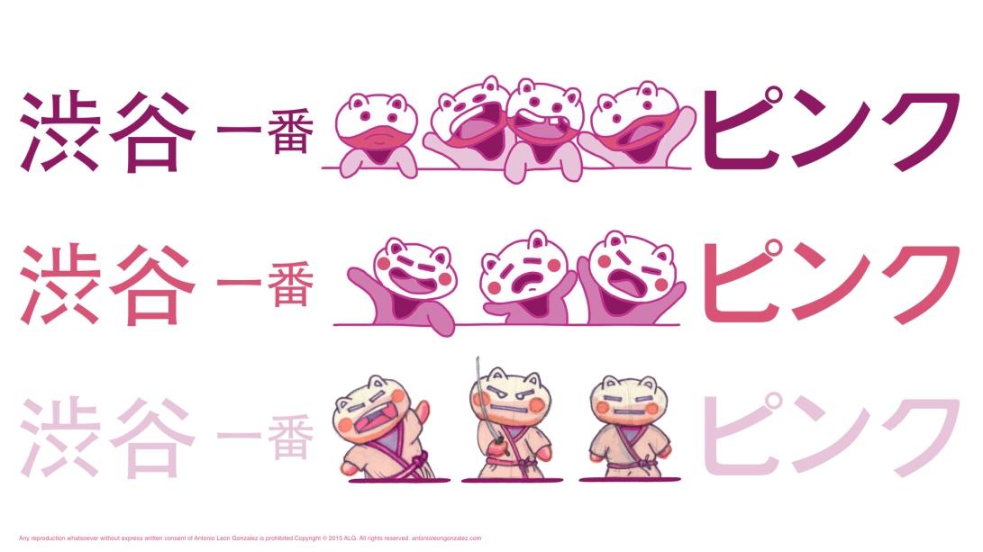 shibuya_basic_concept_presentation [02].009