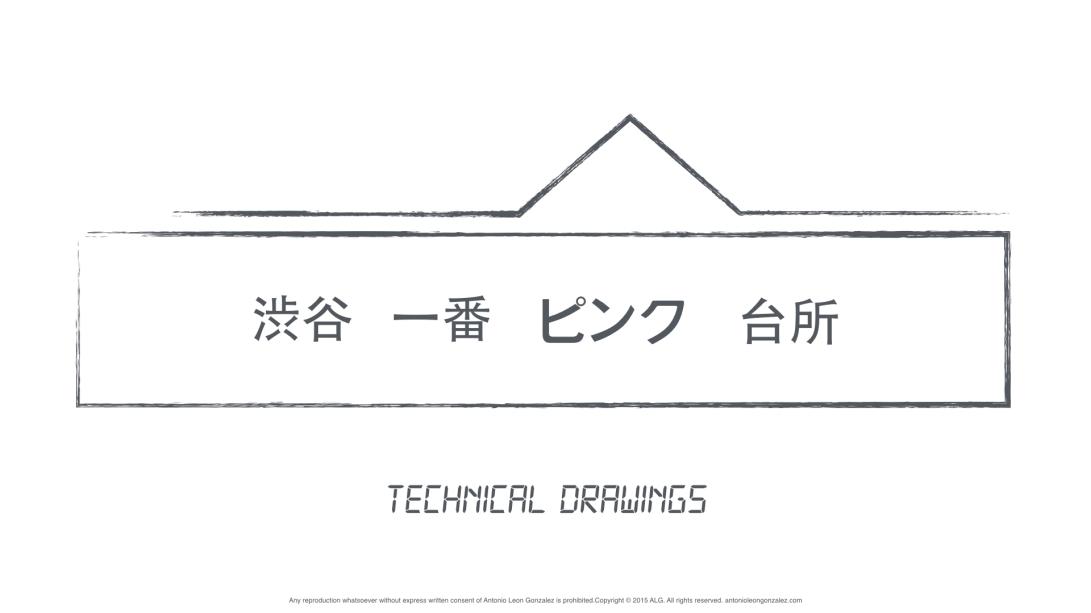 shibuya_basic_concept_presentation [02].012